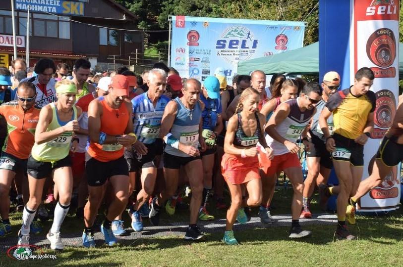 Δελτίο Τύπου της διοργάνωσης Seli Mountain Running