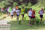 9ος Αγώνας Ορεινού Τρεξίματος Ξηρολιβάδου - Προκήρυξη